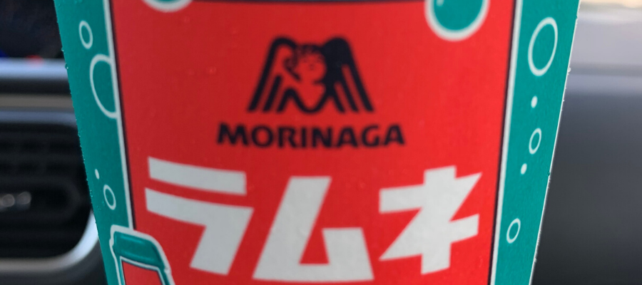 マックシェイク森永ラムネ Sサイズ限定コラボオリジナルカップ5