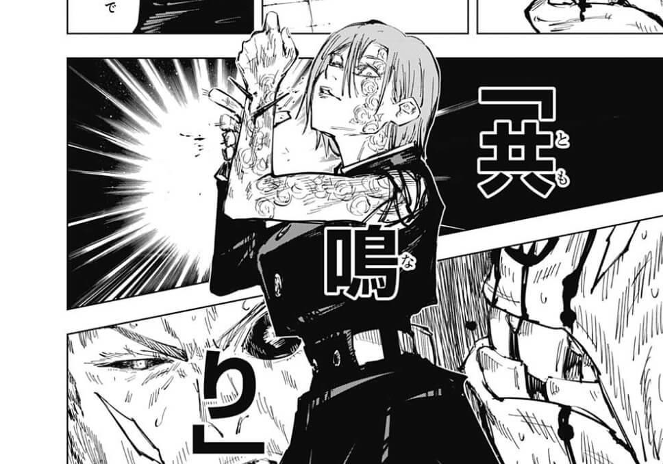 丑の刻参りのような芻霊呪法(すうれいじゅほう)の使い手01